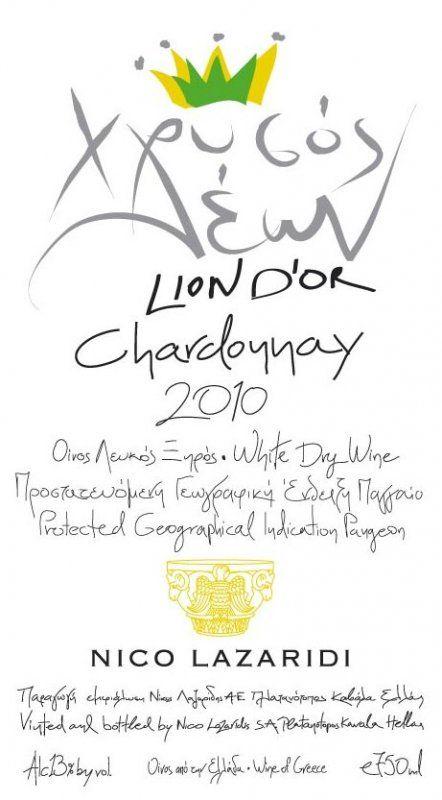Χρυσός Λέων Chardonnay - Nico Lazaridi