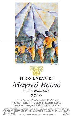 Μαγικό Βουνό Λευκό - Nico Lazaridi