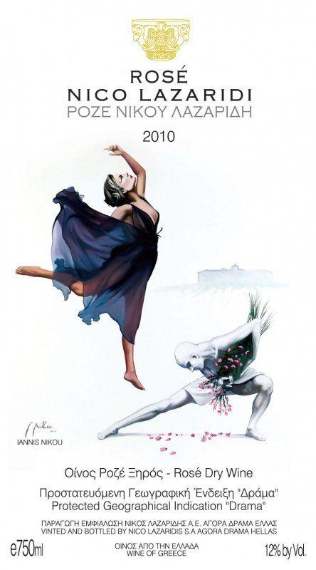 Rosé Nico Lazaridi 2010