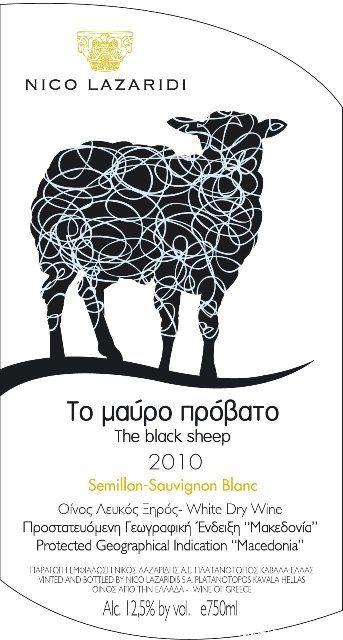 Το Μαύρο Πρόβατο Semillon-Sauvignon - Nico Lazaridi