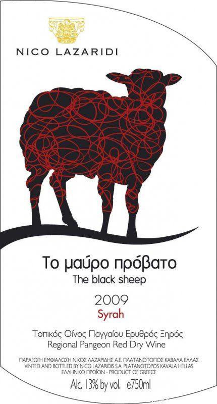 Το Μαύρο Πρόβατο Syrah 2009 - Nico Lazaridi