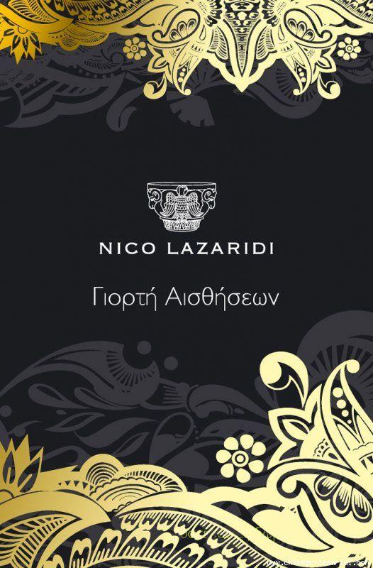 Nico Lazaridi - Εκλεκτή συλλογή κρασιών 2011