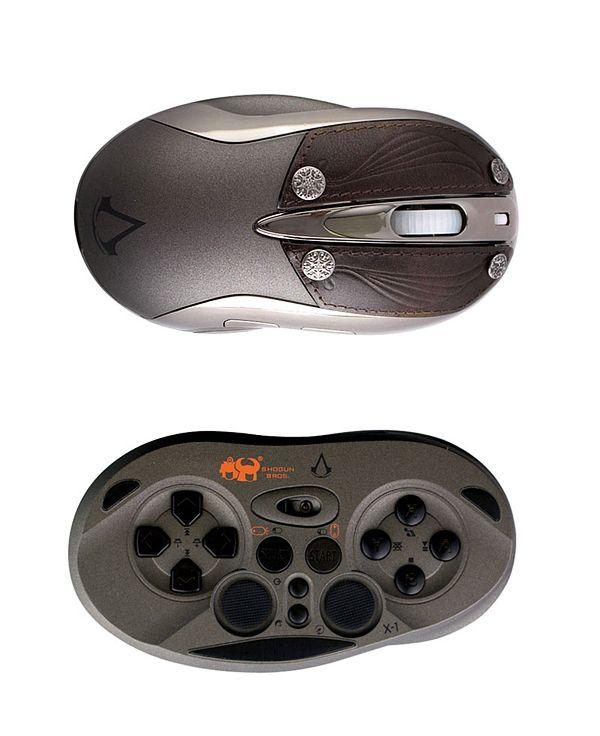 Chameleon X-1 Mouse-02