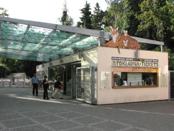 Ένα Ταξίδι στην Όμορφη Τσεχία-Ζωολογικός Κήπος Zoo Praha