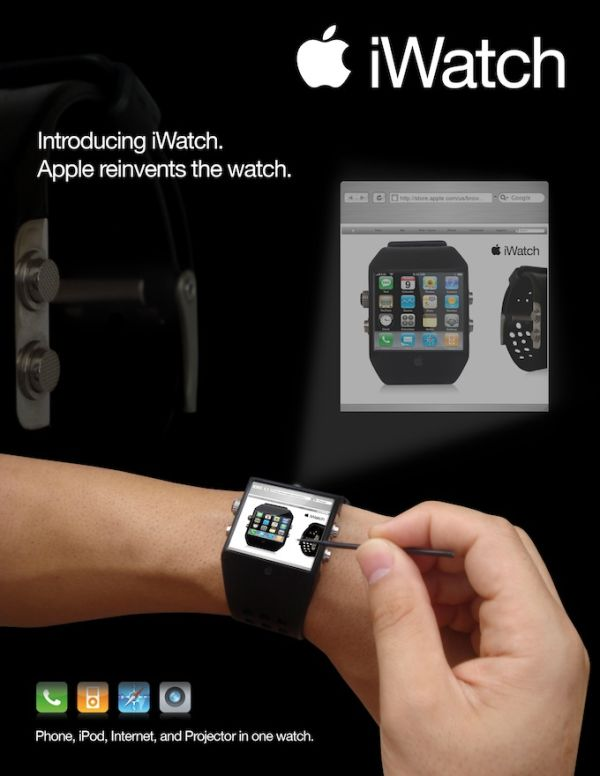 Το Νέο iWatch από την Apple