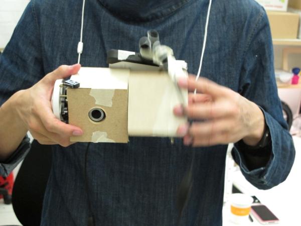 Η Κάμερα που Γίνεται Δυο Κομμάτια