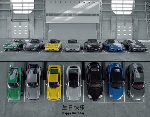 Οι Επτά Γενιές της Porsche 911