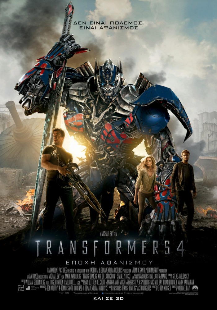 Transformers 4: Εποχή Αφανισμού